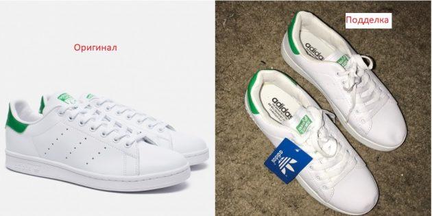 Оригинал и подделки кроссовок Adidas