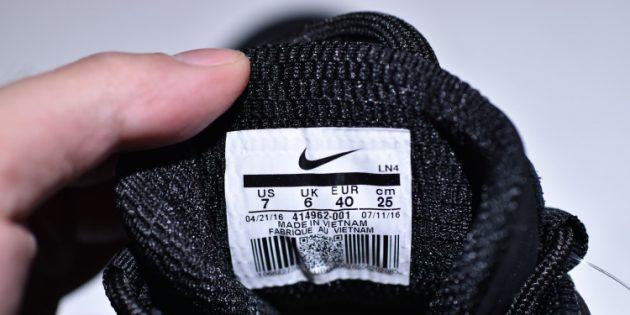 Оригинал и подделки кроссовок Nike: ищите ярлык с указанием размера, страны-производителя и кода