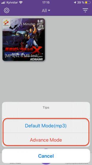Нажмите Default Mode