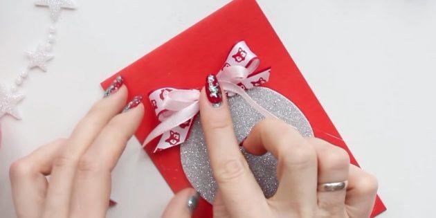 Жаңа жылға арналған ашық хаттар Өзіңіз жасаңыз: екінші садақ қосыңыз