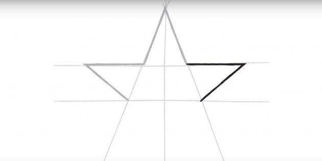 Жұлдыздың үшінші шыңын сызыңыз