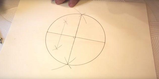 5 점을 그리는 방법 : 왼쪽 세그먼트를 반으로 나눕니다.