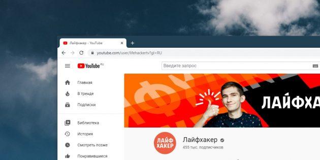 Bagaimana jika YouTube tidak berfungsi dalam penyemak imbas: Muat semula halaman ini