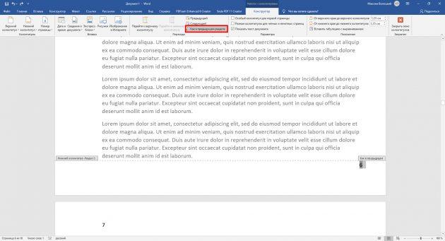 Πώς να αριθμημένες σελίδες σε Word για Windows: Εκτελέστε τη σύνδεση στις σελίδες των διαφόρων τμημάτων