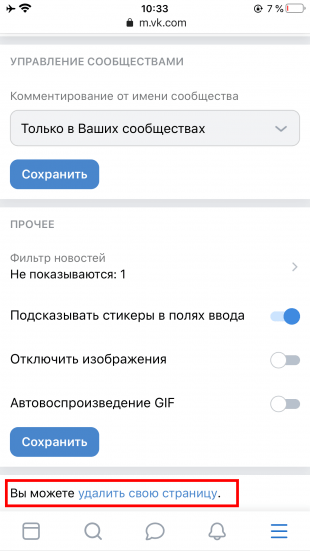 "Click ""Delete Your Page"" in ""VK"""