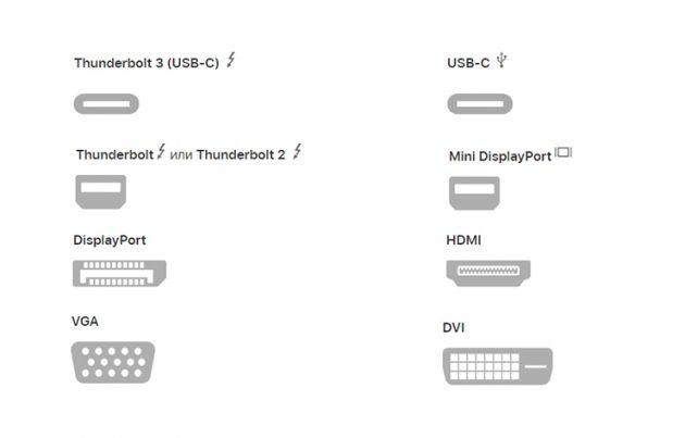 Paano ikonekta ang pangalawang monitor sa isang computer o laptop: mga uri ng connector