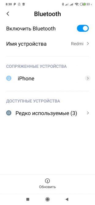 Интернетті телефоннан қалай таратуға болады: Смартфонның атын қараңыз
