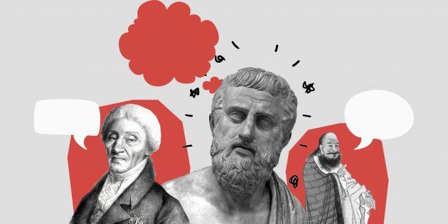 ТЕСТ: Насколько хорошо вы знаете известные афоризмы?