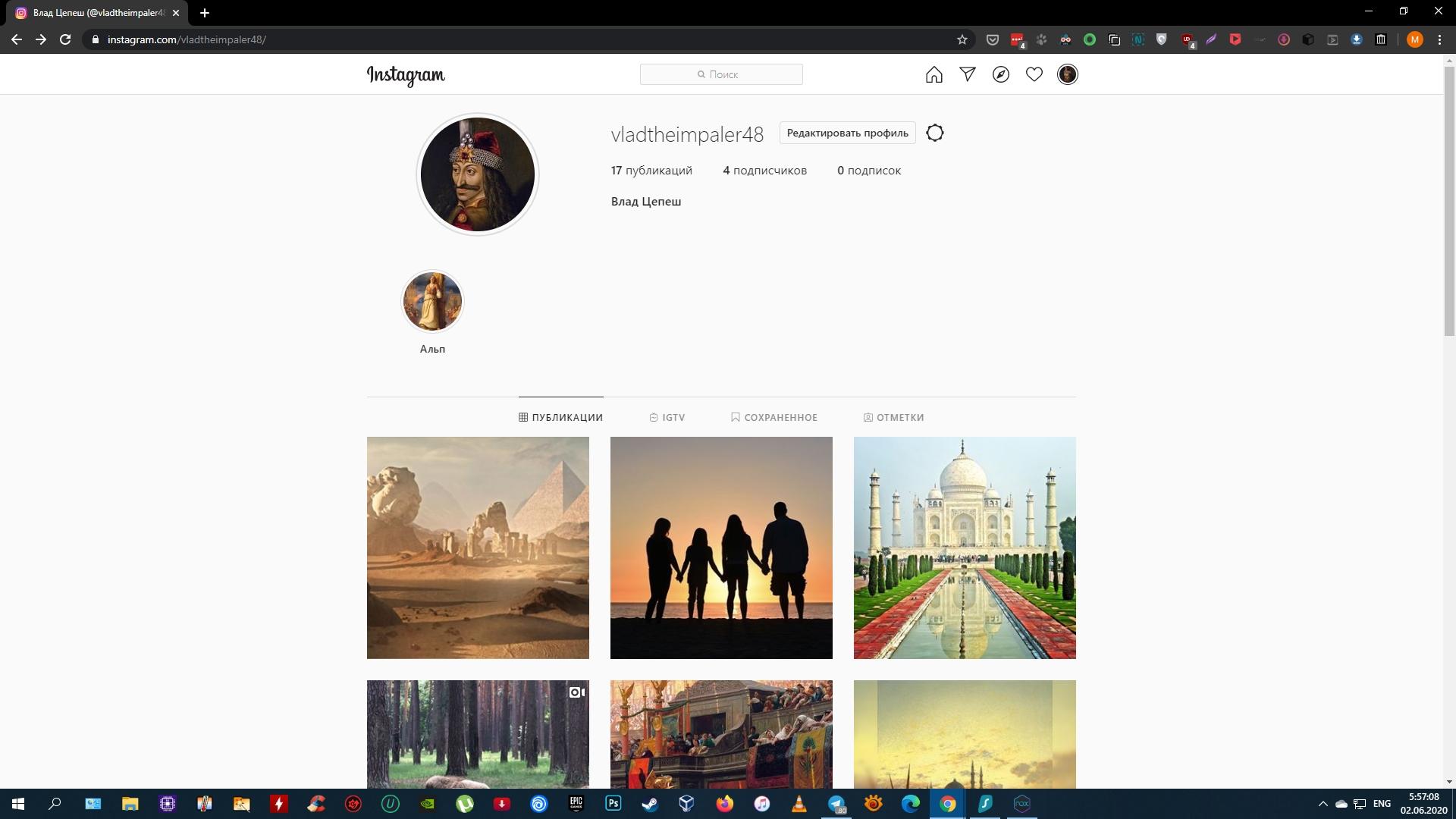 Как добавить фото в Instagram с компьютера: войдите в свой аккаунт