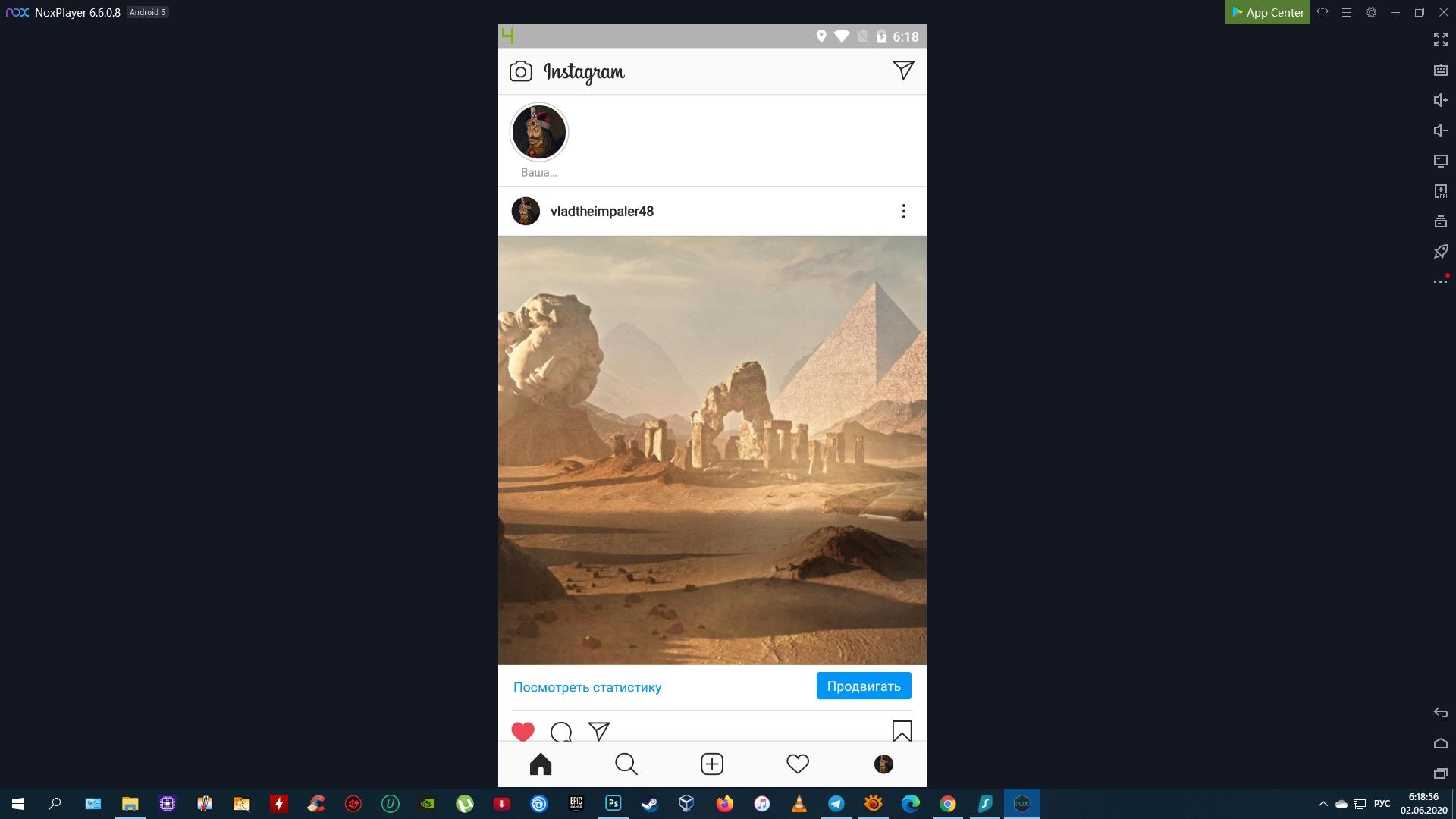 """Come pubblicare post in """"Instagram"""" da un computer: installa l"""