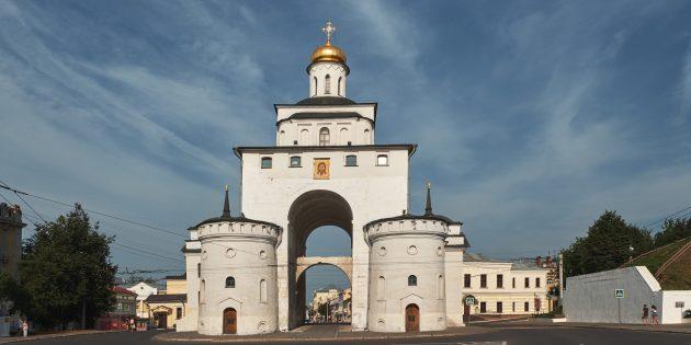 Какие достопримечательности Владимира посмотреть: Золотые ворота