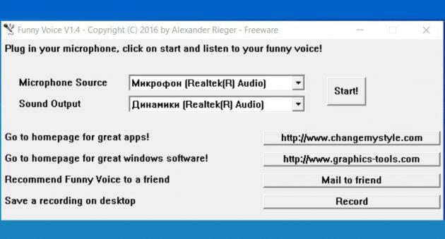 Προγράμματα αλλαγής φωνής: Αστεία φωνή