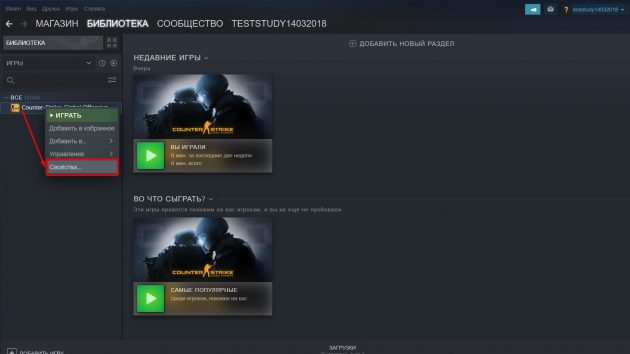 Buksan ang Steam Console