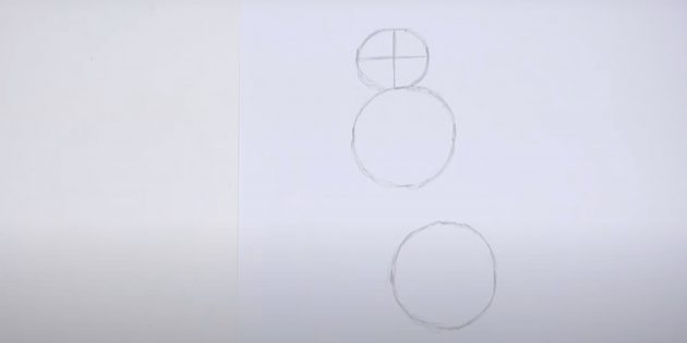 सर्कल के अंदर दो लाइनें बनाएं