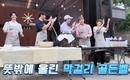 NU'EST、メンバーたちが夏を満喫…和気藹々とした食事の様子や楽しいゲームも(動画あり)