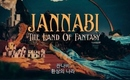 Jannabi、3rdフルアルバム「幻想の国」ティーザー映像を公開…壮大なメロディー