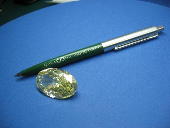 Alrosa_Diamants_Luxe