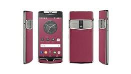 Constellation_Vertu_smartphone-frambroise