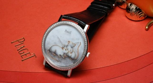 Piaget Altiplano : Une édition exclusive pour célébrer l'année du rat
