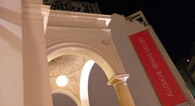 Allouche Benias Gallery : Robert Nava et Bäst à l'honneur au sein de la galerie athénienne