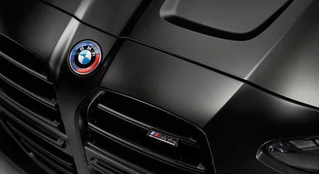 BMW M4 Competition x Kith : Une édition exclusive limitée à 150 exemplaires dans le monde