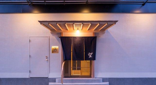 Noz Market : Un marché japonais exceptionnel en plein cœur de New-York
