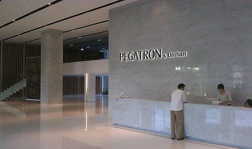 """Pegatron può trattare più della metà """"degli ordini di iPhone 6s"""" nel 2015 [blog dellIOS]"""