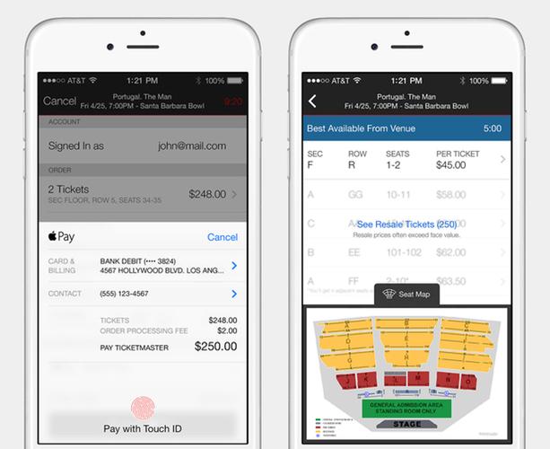 Ticketmaster aggiunge il contributo a paga di Apple al suo IOS App [blog dellIOS]