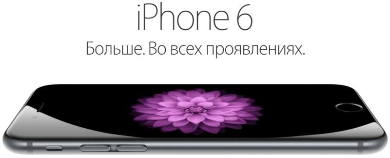 Apple riapre il deposito online russo con 35 per cento di aumento dei prezzi di iPhone [blog dellIOS]