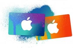 Lunedì cyber 2014: 25% fuori dalle carte di regalo di iTunes, sconti sui mackintosh, più [blog del mackintosh]
