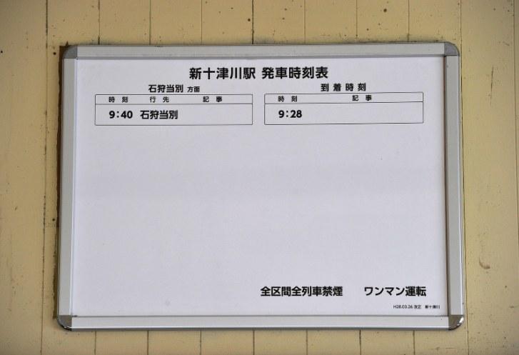 https://i2.wp.com/cdn.mainichi.jp/vol1/2016/04/25/20160425hpj00m040046000q/9.jpg?w=728&ssl=1