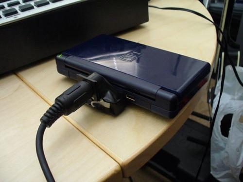 Nintendo DS MIDI