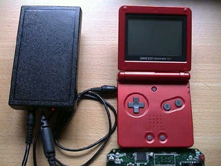 Gameboyset 300