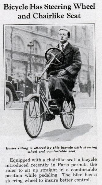 Lrg Bicycle Wheel