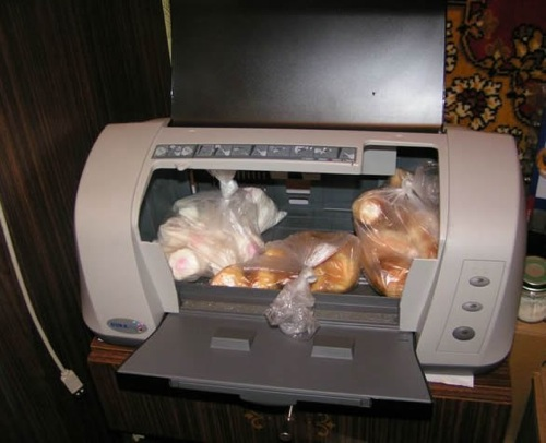 Printerbreadbox