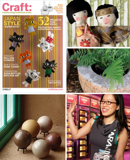 CRAFT: 03 Japan style on newsstands!