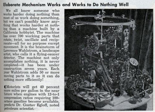 Med Elaborate Mechanism