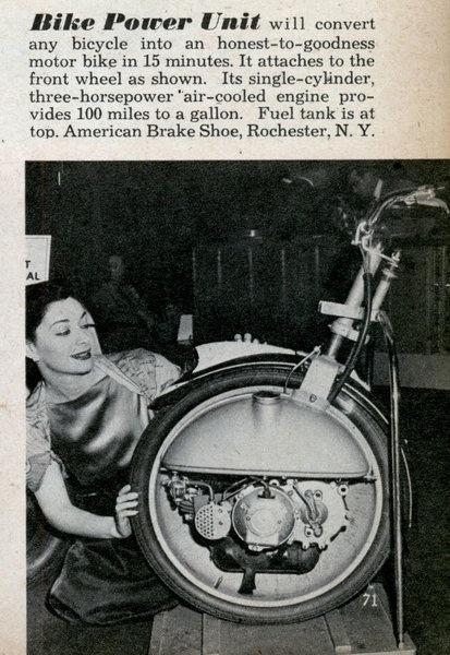 Lrg Power Bike Unit