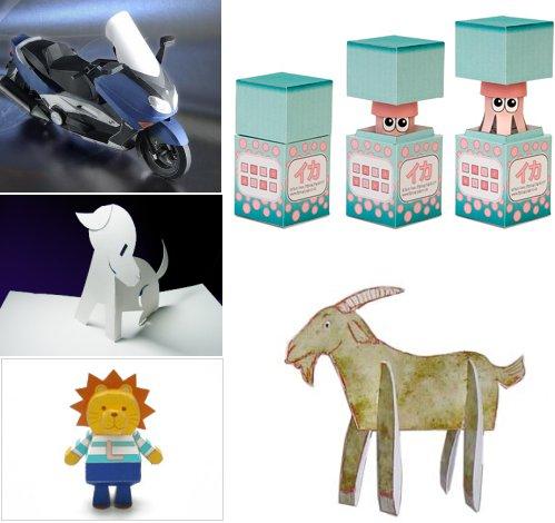 paper model site roundup