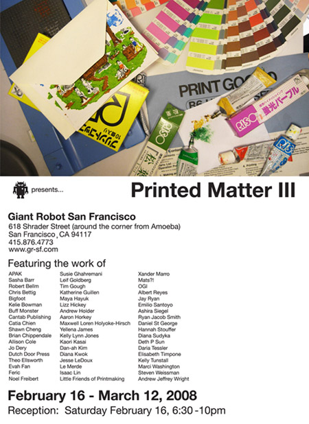 Printedmatter Web