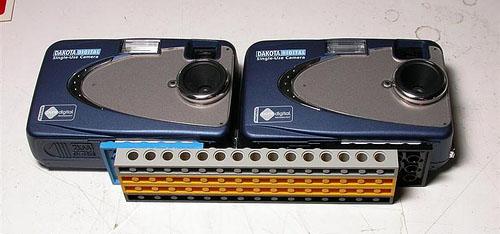 22dollar_stereo_digital_camera.jpg