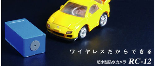 rc-12-mini-cam-2.jpg