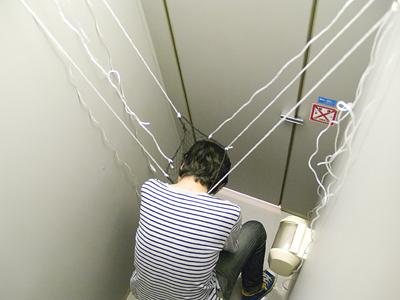 toiletsleeping.jpg