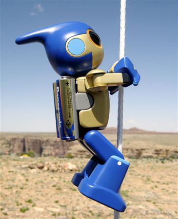 grandcan robot.jpg
