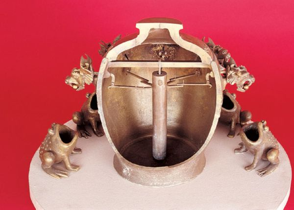 urn thing.jpg