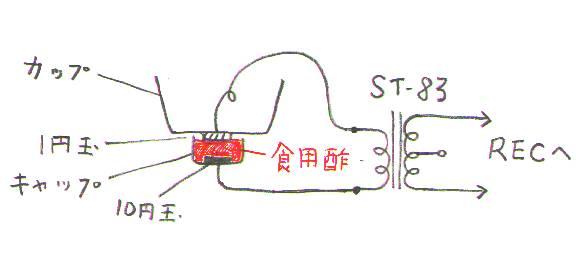 lqmic9.jpg