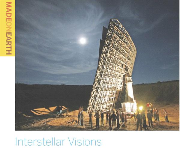 MOE_interstellar.jpg