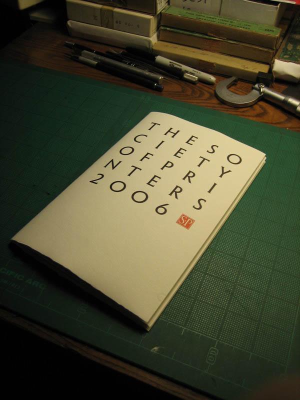letterPress120508_6.jpg