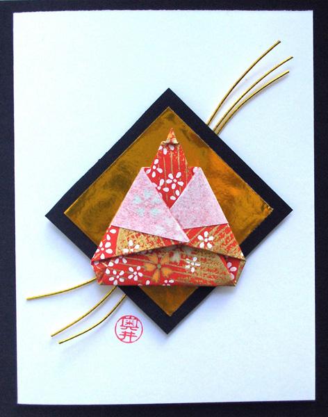 origamiempress.jpg