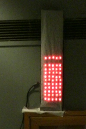 soundMeter1.jpg